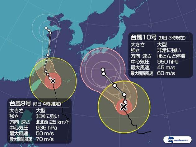 台風9号・10号進路