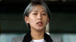 """양예원이 """"모든 미투는 유의미하다""""고 소감을"""