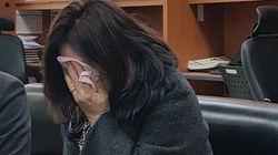 '야스쿠니 폭발사건' 한국인의 국내 교도소 이감 요청이