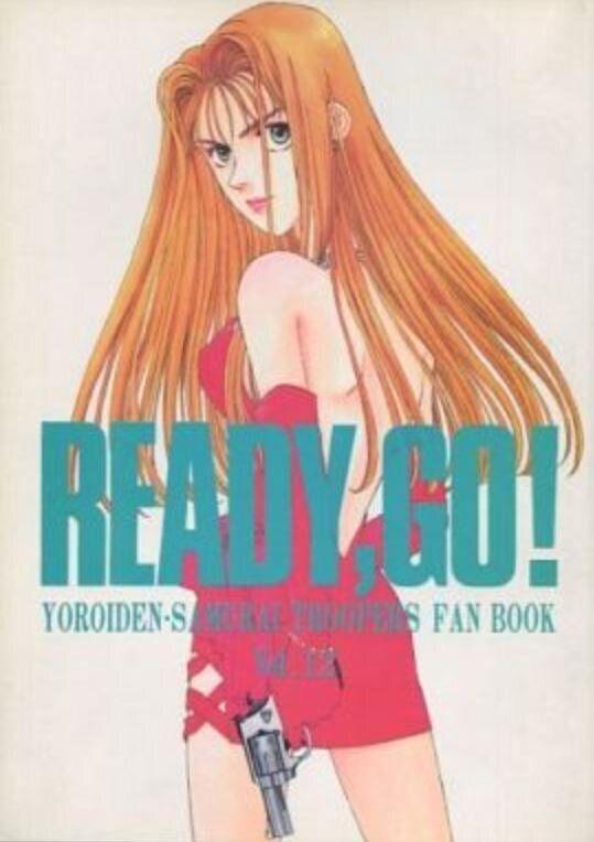 森永さんがデビュー前に執筆していた同人誌