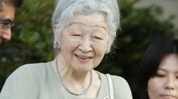 上皇后美智子さま、早期乳がんと診断。手術に向けた調整へ