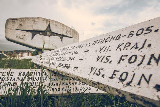 ボスニアの人民解放戦争戦没者記念碑(『旧共産遺産』より)