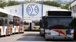 Τι συμβαίνει με τα λεωφορεία στη Θεσσαλονίκη;- Σαμποτάζ απαντά η διοίκηση που κατέθεσε