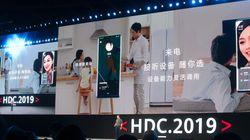 Huawei présente «HarmonyOS», son nouveau système