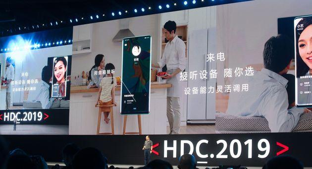 Huawei a présenté «HarmonyOS» lors d'une conférence des développeurs...
