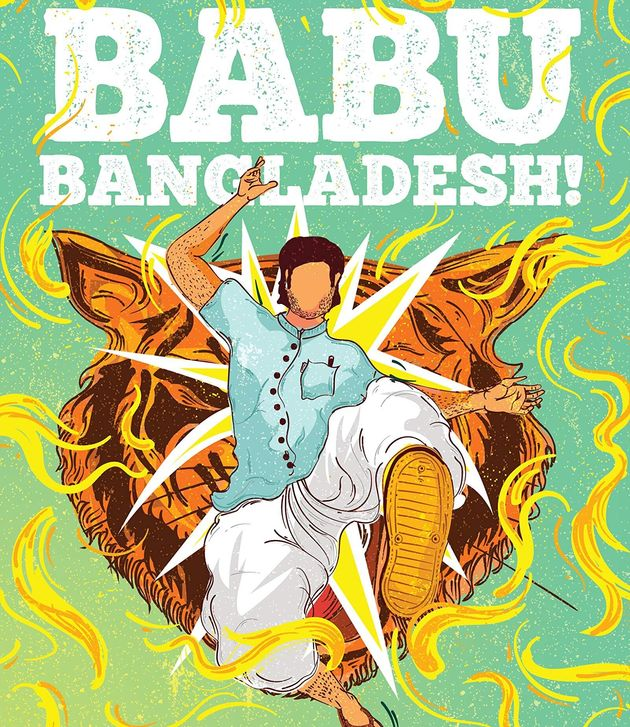 Babu Bangladesh! Review: An Imaginative Fictional Biography Of A Political Luminary And A Young Country...
