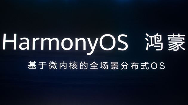 Harmony: Η Huawei αποκάλυψε το δικό της λειτουργικό για