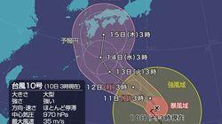 台風10号、西日本に接近のおそれ。お盆の天気は?