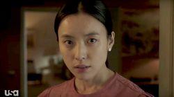 미국 드라마 '트레드스톤' 티저 예고편 속 한효주의