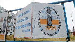 Ρωσία: Πέντε νεκροί από δυστύχημα σε δοκιμές πυραυλοκινητήρων σε στρατιωτική