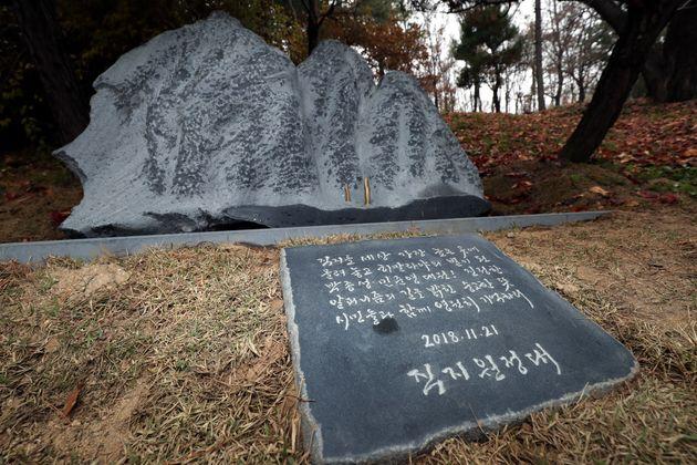 직지원정대 박종성·민준영 대원 추모
