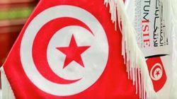 Tunisie: 98 candidatures ont été déposées pour l'élection