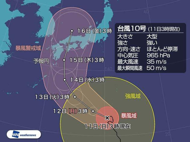 台風10号の進路予想 8月15日に西日本上陸のおそれ | ハフポスト