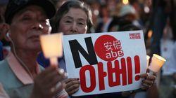 'NO 아베' 일본 대사관 앞에 1만5000명이