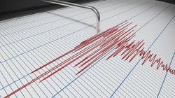 Σεισμός 4,5 Ρίχτερ νότια της