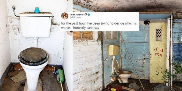 Οι τουαλέτες που τρέλαναν ολόκληρο το διαδίκτυο. Εσείς ποια θεωρείτε