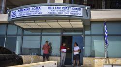 Τη Δευτέρα η απολογία του χειριστή του ταχύπλοου στο δυστύχημα στο Θύνι