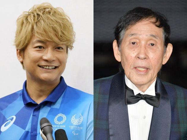 萩本欽一さん(右)、香取慎吾さん
