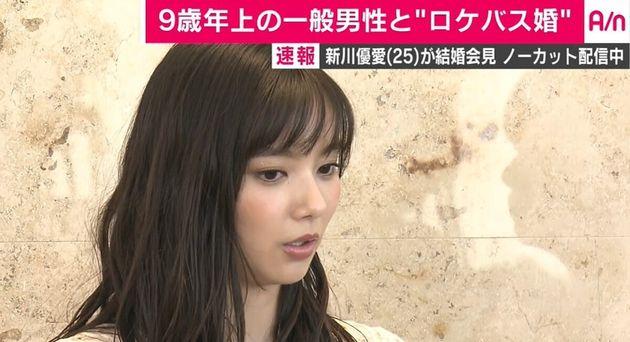 新川優愛さん(25)