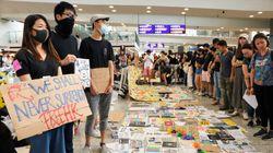 香港デモ、ついに10週連続「ようこそ催涙ガスの街へ」