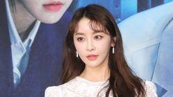 정유미 측이 DHC '혐한 논란'에 대해 밝힌