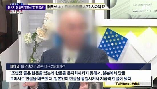 정유미가 '혐한 논란' DHC에 초상권 사용 철회, 모델 활동 중단