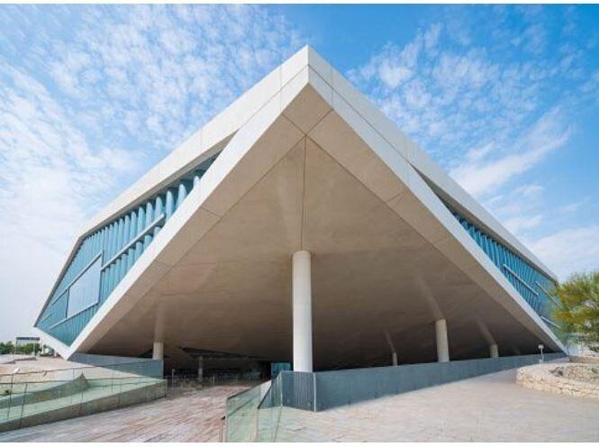 Εθνική Βιβλιοθήκη του