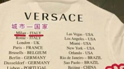 Cette collection de t-shirts a mis la Chine en colère, Versace