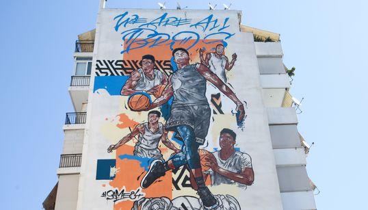 Το επιβλητικό γκράφιτι των αδελφών Αντετοκούνμπο στα