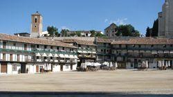 ¿En qué provincia española está este pueblo?