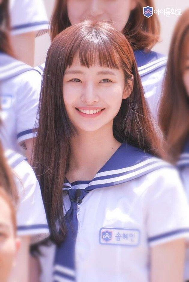 Mnet '아이돌학교' 출신 솜혜인이 '커밍아웃'