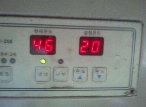 운전실 내부 온도 설정을 20도로 맞췄지만 냉방장치 고장으로 현재 온도가 46도까지 오른 한 열차의