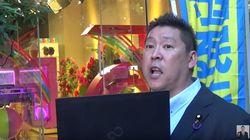 N国代表・立花孝志氏「マツコ・デラックスをぶっ壊す」と激怒。TOKYO