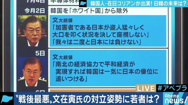 """「愛国心=反日が成立してはいけない」「日本のプリンが食べられないのは嫌」韓国人・在日コリアンが語る""""日韓の溝"""""""