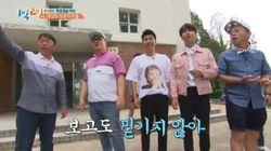 KBS 측이 '1박 2일 재개' 보도에 대해 입장을