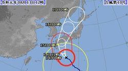 【台風10号】山陽新幹線が8月15日に終日運転見合わせの可能性 最新の進路予想は?(UPDATE)