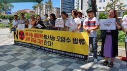 외교부가 일본 후쿠시마 오염수 문제에 적극 대응하겠다고