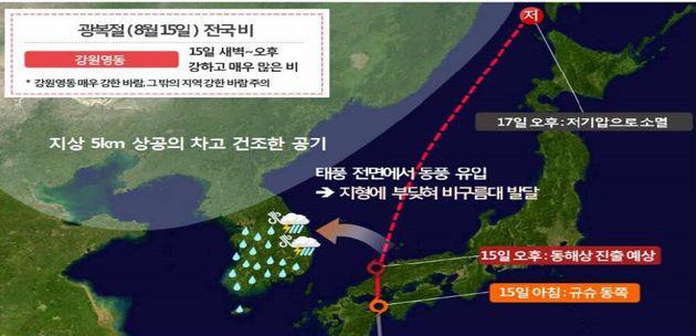 태풍 크로사가 일본을 거쳐 한국에 온다 (예상