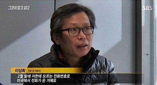 배우 이상희 아들 사망사건 가해자가 8년 만에 유죄 판결을