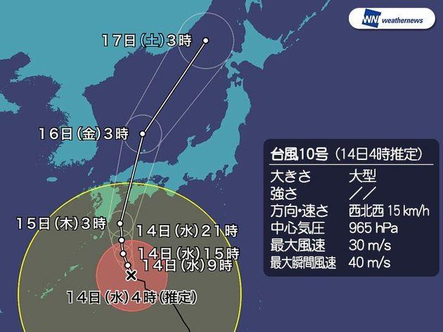 台風10号進路図