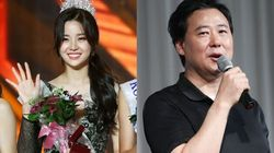 '2019 미스코리아 진' 김세연이 아버지 김창환을 언급하며 한