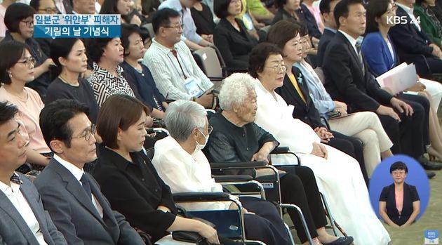 배우 한지민이 '위안부 피해자 기림의 날' 기념식에서 읽은