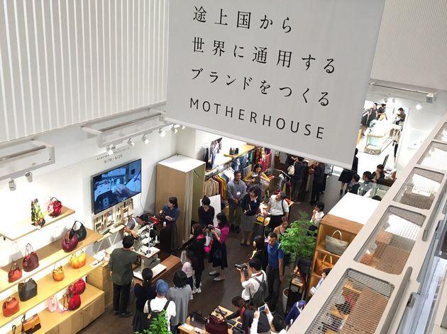 マザーハウスの店舗