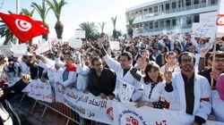 L'UGTT dépose un préavis de grève générale dans le secteur de la Santé pour les 4 et 5 septembre