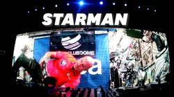Cet astronaute devient DJ de l'espace et mixe depuis l'ISS pour