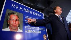 Los vigilantes de Epstein se durmieron y falsificaron el registro, según el