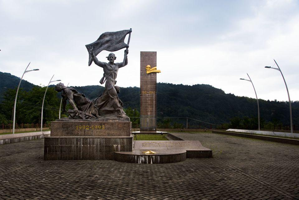 Αμπχαζικό μνημείο για...