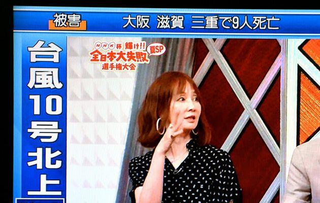 災害情報に「大阪 滋賀 三重で9人死亡」のテロップが流れたNHK総合テレビの画面
