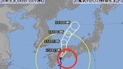 【台風10号】中国地方に上陸・縦断の予想 最新の進路情報は?