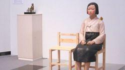 소녀상 철거한 일본 전시 해외작가 취소 12명으로
